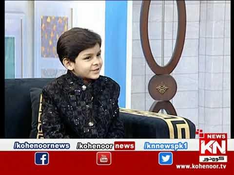 Good Morning With Dr Ejaz Waris 05 February 2021 | Kohenoor News Pakistan