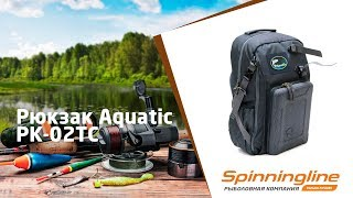 Aquatic рюкзаки рыболовные