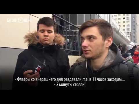 «Черная пятница» в Казани: у магазина спортивной одежды с ночи выстроилась огромная очередь