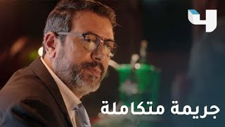 هل تورط الأب في خطف نجله.. الحقيقة تنكشف في كأنه إمبارح على MBC4
