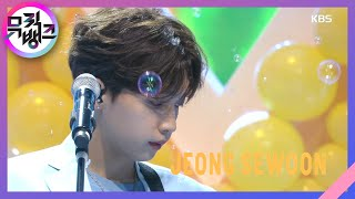 Say yes - 정세운(JEONG SEWOON) [뮤직뱅크/Music Bank] 20200717