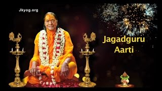 Jagadguru Shree Kripaluji Maharaj Aarti [with ENGLISH subtitles]