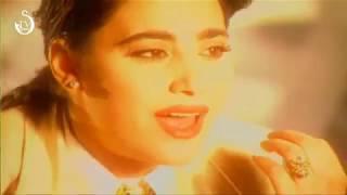تحميل اغاني نجوى كرم سهراني قديم من أرشيف1995 النسخة الأصلية Video Clip FULL HD MP3