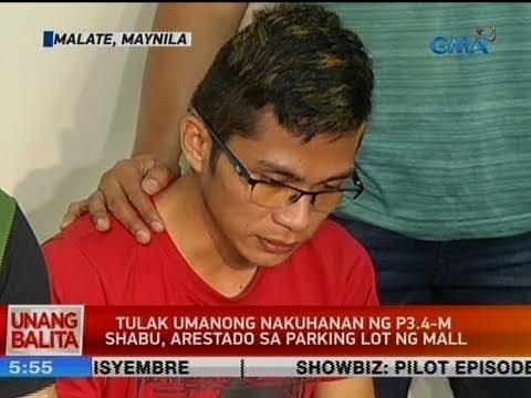 [GMA]  UB: Tulak umanong nakuhanan ng P3.4-M shabu, arestado sa parking lot ng mall