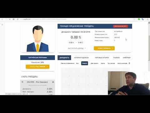 Видео опционы quk