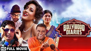 Bollywood Diaries (2016) – Raima Sen – Salim Diwan – Ashish Vidyarthi – Popular Bollywood Movie