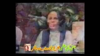Kaan Mein Shoor - Free video search site - Findclip Net