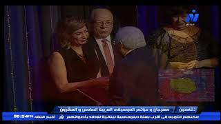 تحميل و مشاهدة تكريم اسم الراحل عماد عبدالحليم بمهرجان الموسيقه العربيه MP3