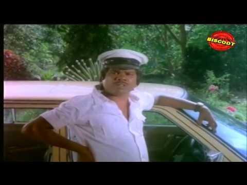 Malayalam Full Movie Akkacheede Kunjuvava | Malayalam Movies 2014 HD | Classic Full Movie