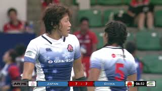 Japan v China Women's Final #ARW7s 2018 Hong Kong