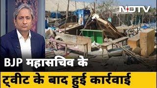 अवैध बांग्लादेशी बताकर घर किसने तोड़े? | Prime Time With Ravish Kumar