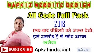 wapkiz all codes free download видео Видео