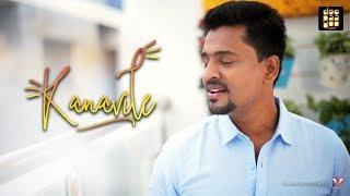 "Video thumbnail of ""Kanavile | Music Video | Aalaap Raju | Navneeth"""