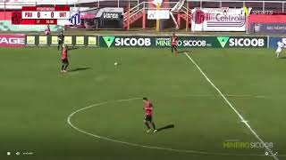 Na retomada do Campeonato Mineiro, após quase duas semanas de paralisação, a URT foi derrotada fora de casa na tarde de hoje pelo Pouso Alegre por 2 a 0.