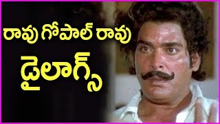 Rao Gopal Rao Superb Dialogues In Telugu - Manavoori Pandavulu Movie Scenes