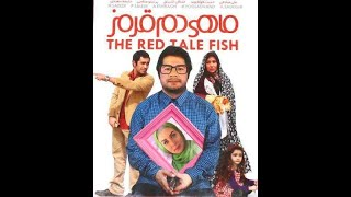 Film Irani Mahie Dom Ghermez | فیلم ماهی دم قرمز