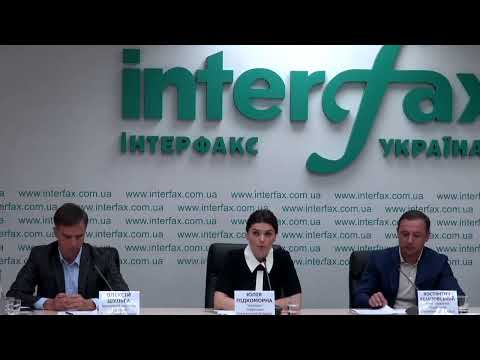 Press conference by Ukrainian Energy Association