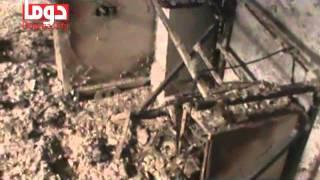 preview picture of video 'دوما: خراب هائل نتيجة حريق عصابات الأسد المجرمة'