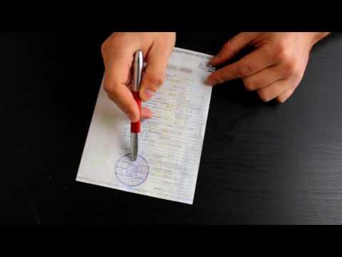 Подделка, дубликат и прочие неприятности с ПТС