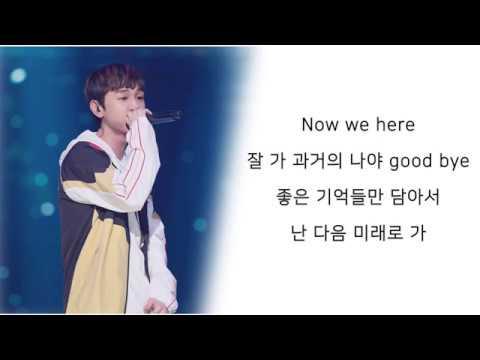 고등래퍼 3 김민규 (Young Kay) - HERE (Feat. VINXEN) 가사