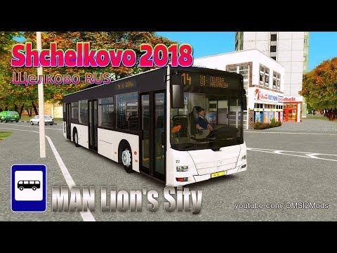 OMSI 2 Bus Simulator - MAZ 152A Tuning - Elektrogorsk Sity