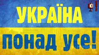 День Независимости Украины 2018.