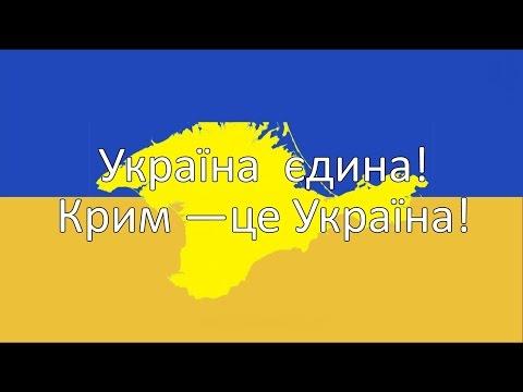 """""""Співочий далекобійник"""" заспівав про почток кінця """"кримнаша"""" (ВІДЕО)"""