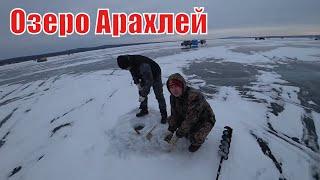 Рыбалка в забайкальском крае озеро арахлей