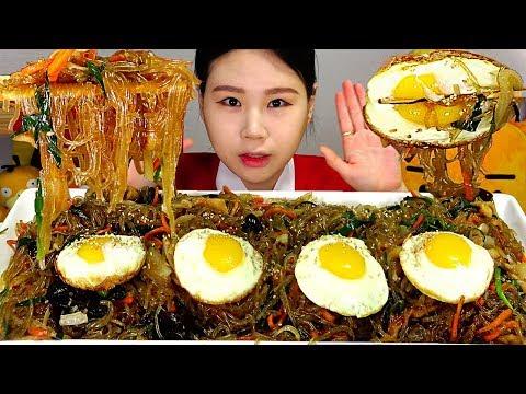 잡채 많이 Japchae Stir Fried Glass Noodles And Vegetables 먹방 Mukbang Eating Sound