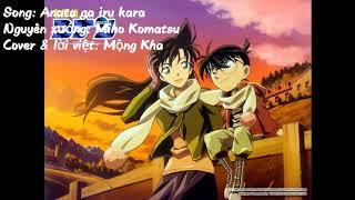 Anata Ga Iru Kara - Miho Komatsu [Download FLAC,MP3]