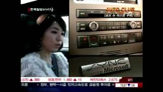 [SENTV]오토클럽 52회 오토 테스트 Ford New Mustang Coupe(2010-01-28)