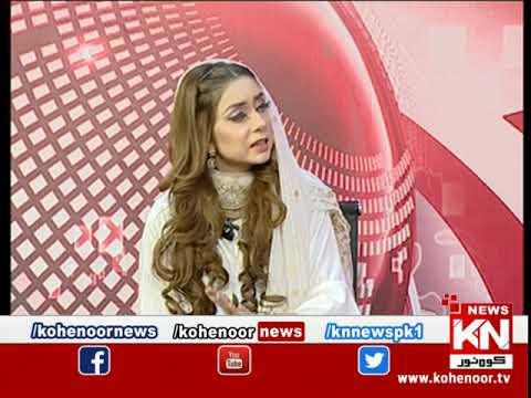 Kohenoor@9 With Dr Nabiha Ali Khan 04 December 2020 | Kohenoor News Pakistan