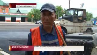 Во всех городах Казахстана начался масштабный ремонт дорог