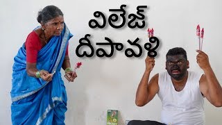 Village Diwali funny scenes | My Village Show Comedy