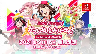 videó BanG Dream! Girls Band Party! for Nintendo Switch