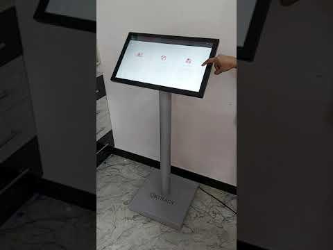 Customer Feedback Kiosk