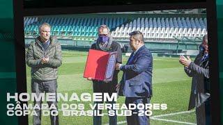 Homenagem Câmara dos Vereadores - Copa do Brasil Sub-20