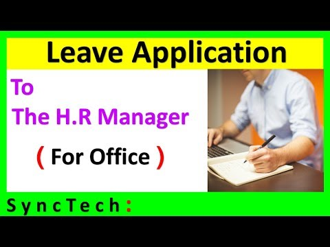 Leave application for office | How to write Leave application for office