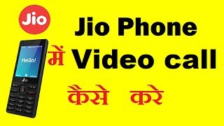 Jio Phone Video Call