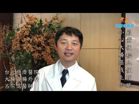 大腸癌症狀有哪些?