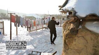 Выжить любой ценой. Жизнь в молдавских селах зимой