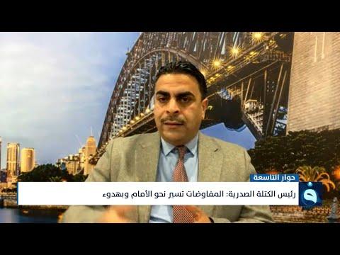 شاهد بالفيديو.. أحمد الياسري: هناك انقسام في الأطراف المسلحة في التعامل مع التظاهرات