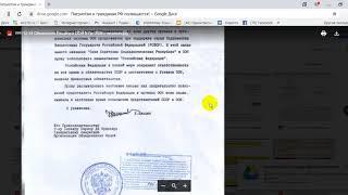 ( По Ленуру Усманову) КРЫШКА ГРОБА НА РФ.14.02.2019г