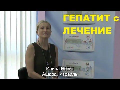 Побочные эффекты после прививки от гепатита у детей