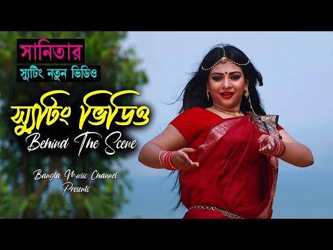 Sanita dance   music video   2019   song : dui noyoner alo   Bangla New Full Song HD