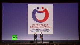 Путин и Абэ участвуют в открытии «перекрёстных» годов Японии и России в Большом театре