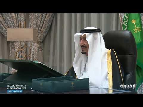 مجلس الوزراء يمدد العمل ببرنامج الرهن الميسر ويتابع جهود تطوير قطاع السياحة