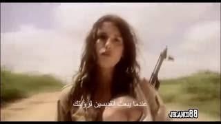 اغاني طرب MP3 أغنية تشي جيفارا ( Che Guevara) مترجمة بالعربي HD Nathalie Cardone تحميل MP3