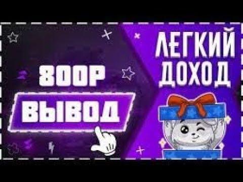 Магазин веста трейдинг ленинский пр д 117