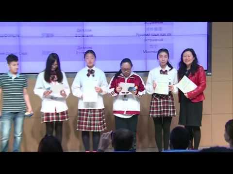 Шанхай. Церемония награждения финалистов XII Международной Олимпиады по основам наук